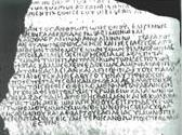 Arycanda_Inscription