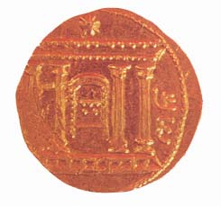 Coin_Depicting_the_Temple