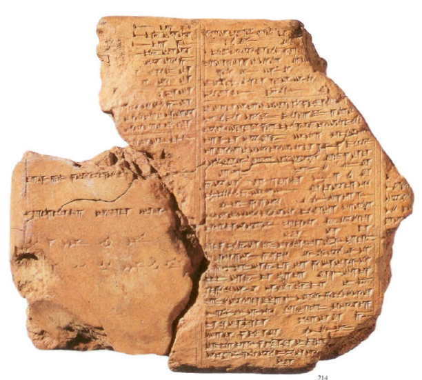 Gilgamesh_Tablet_VI