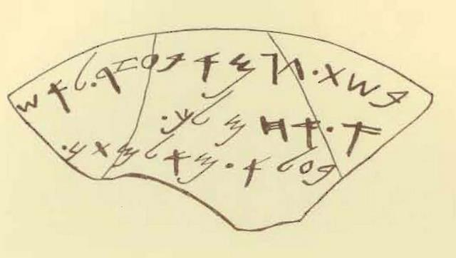 Ostracon_from_Samaria_Drawing (1)