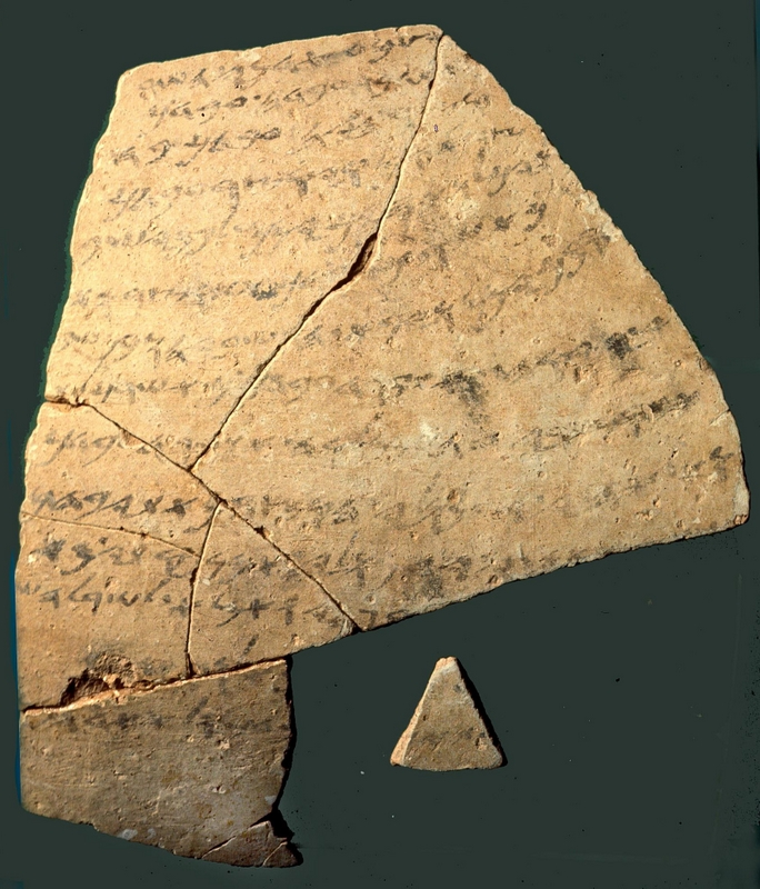 949. HEBREW OSTRACA FOUND IN MEZAD HASHAVIAHU (COASTAL PLAIN) THE SCRIPT IS A LETTER OF A MAN COMPLAINING TO THE COMMANDER OF THE FORTRESS, THAT HIS DRESS WAS TAKEN FROM HIM WHILE HE WAS WORKING IN THE FIELD AND HE DEMANDS IT'S RETURN (C. 6TH. C. B.C.)
