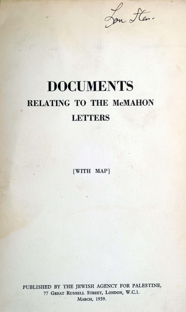 Documents Relating to McMahon.JPG